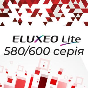 Відеоендоскопічні системи ELUXEO LITE 580/600 серії