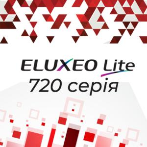 Відеоендоскопічні системи ELUXEO LITE 720 серії